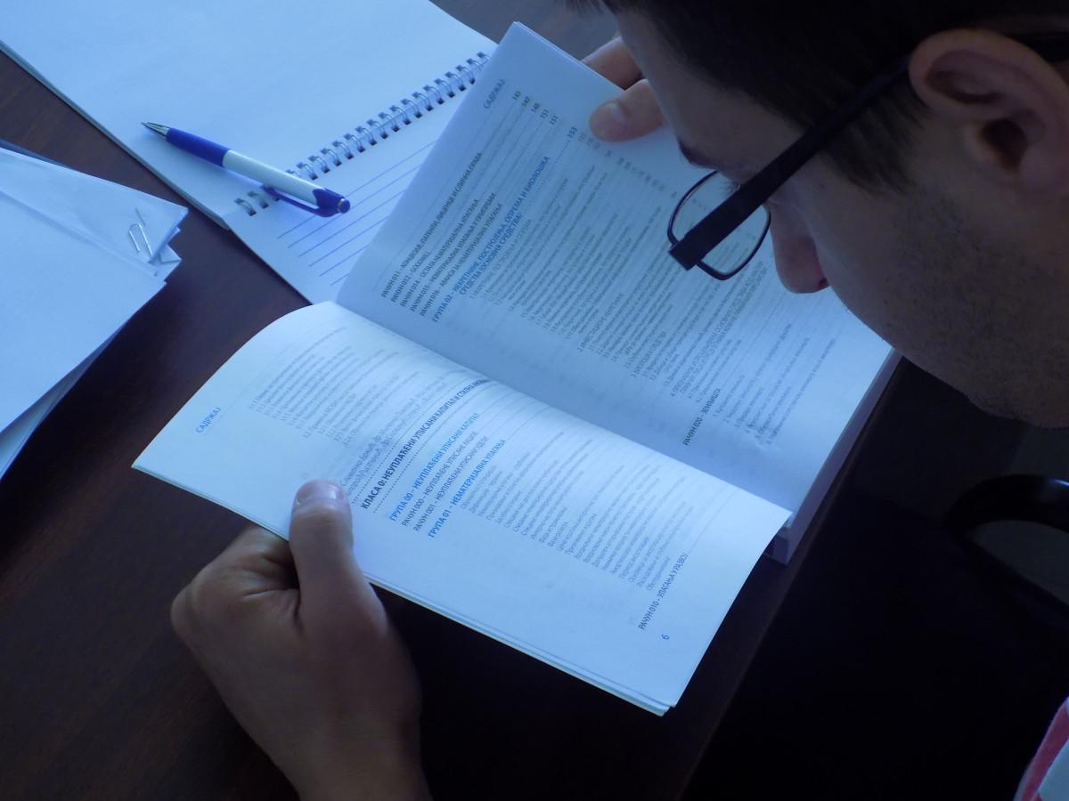 Шесто предавање у склопу обуке за звање рачуноводствени техничар